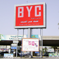 BYC SIGN-BOARD - Saudi Arabia